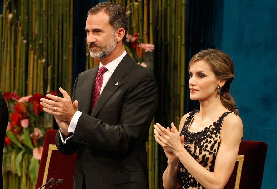 Casa Real: Subida del 1,5% en las retribuciones de la Familia Real